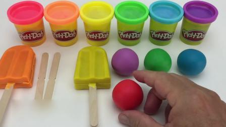 宝宝学颜色,6根橡皮泥做的冰棒,颜色都不同,亲子早教