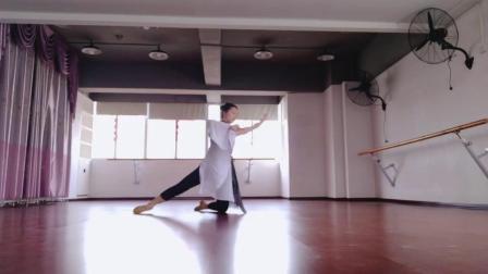 古典舞身韵组合《千年一叹》