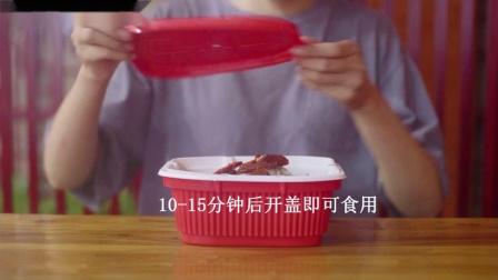 韩城羊肉饸饹