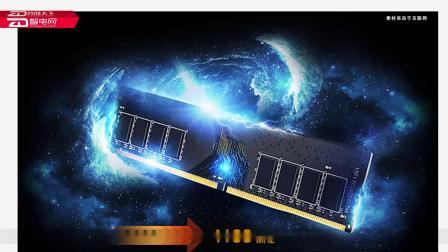 Silicon Power开始进军高端市场 推出DDR4-4133发烧级内存条产品
