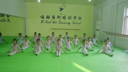 二级考级舞蹈《大脚丫小脚丫》—嗨酷艺术培训学校
