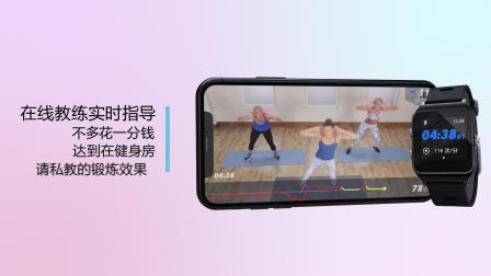 埃微P1C功能介绍快闪视频
