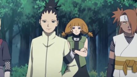 博人传超燃混剪:博人&佐良娜 Naruto next generations