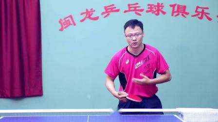 【乒乓找教练】254 直板横打怎样合适?
