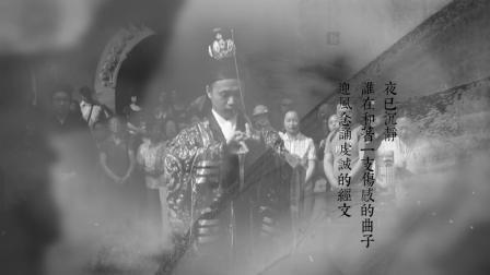 北京白云观戊戌年寒衣节预告