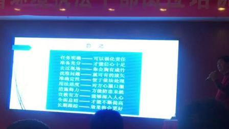 山西省环保厅调研员许荣民受邀给甘肃省环境监察人员培训