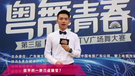 广场舞面对面——粤舞青春广东IPTV第三届广场舞大赛晋级赛汕尾站