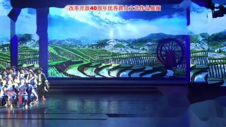 舞蹈《庄稼人》表演:洪山区文化馆农民艺术团10.24