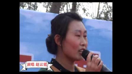 【郑文芹】赵云霞演唱《当爱在靠近》