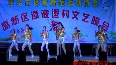 腾蛟洋舞队:《最幸福的人》《雨花石》2018.10