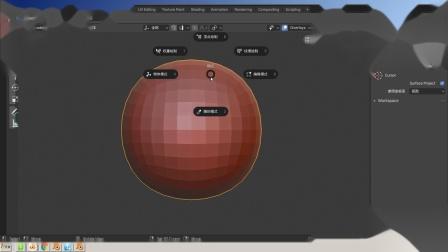 blenderCN-雕刻入门-新手学习00_雕刻入门画笔设置和简单使用