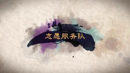 五华中医医院义诊活动宣传