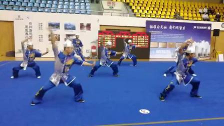 陕西省化龙形意拳马爱群第六代掌门人弟子在台州第三届国际大赛中取得了集体项目优异成绩