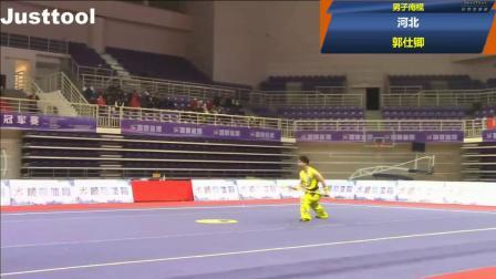 2018年全国武术套路冠军赛 男子南棍 郭仕卿(河北) 9.61