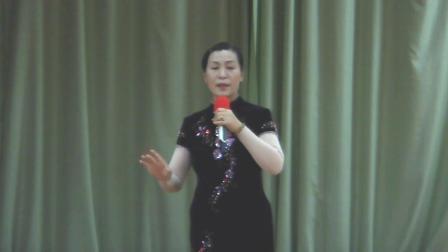 朝阳艺术团戏曲进校园走进金茵小学2018.10.25日