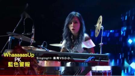 2017年5月陈曼青 在综艺节目中翻唱邓紫棋的《光年之外》什么叫做多才多艺?了解一下~(视频剪辑制作  赵雪峰)