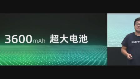 魅族Note8发布会完整版