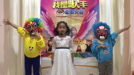 郑州市荥阳市大地幼儿园—刘煊怡