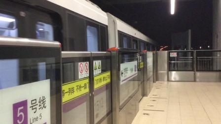 上海地铁5号线紫罗兰东川路进站(夜拍)
