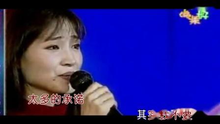 """台湾""""玉女歌手""""方季惟—《爱情的故事》, 浪漫情歌, 声声动听!"""