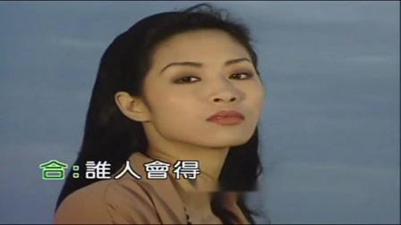 王登雄 韩宝仪 双人枕头 闽南语台语歌曲男女对唱情歌