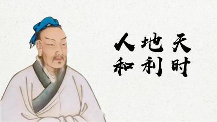 文艺复兴:什么是文艺复兴