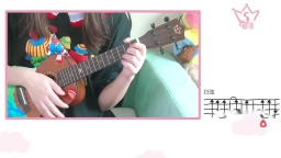 《云烟成雨》房东的猫尤克里里弹唱教学教程星暴音乐女生版