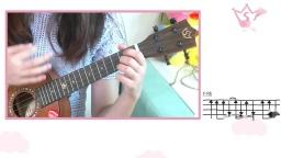 《够钟》周柏豪尤克里里弹唱教学教程星暴音乐女生版