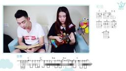 《云烟成雨》房东的猫尤克里里弹唱教学教程星暴音乐男生版