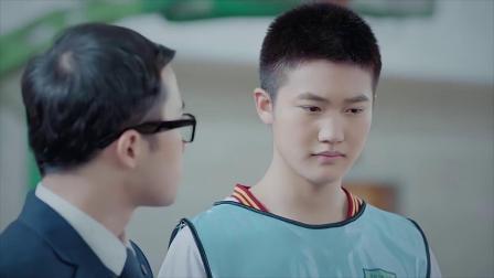 鲜肉老师:吴为代替阿列出战篮球赛,结果却因A班学生恶意冲撞受伤