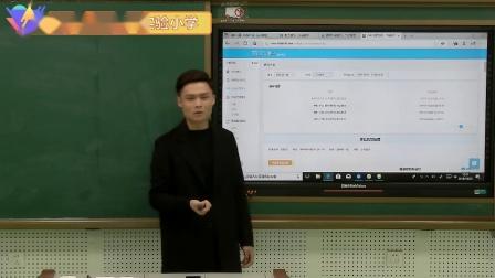 """本溪市南芬区实验小学""""互动课堂""""家长培训会"""