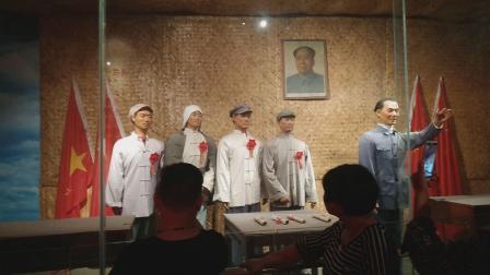 兰考县焦裕禄纪念园