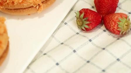 元宝蛋糕——山西新东方烹饪学校