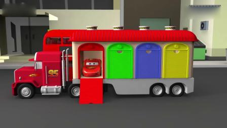 亲子早教动画 把大货车上的小汽车拿下来,装到巴士车上,趣味学颜色数字!