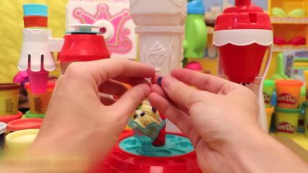 橡皮泥玩具:彩泥模具手工DIY制作美味巧克力豆奶油冰激凌甜品
