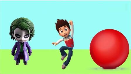 亲子早教动画 彩色气球里藏着睡衣小英雄 莱德 汤姆猫 安吉拉