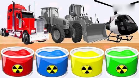 亲子早教动画 彩色颜料水桶给卡车头推土机和直升机染色,学习英文颜色名称