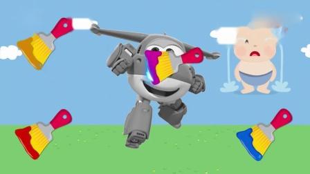 亲子早教动画 彩色颜料刷子给超级飞侠乐迪小爱多多酷飞刷上各种颜色学英文