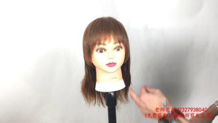 爱剪辑-第七款 高层次刘海