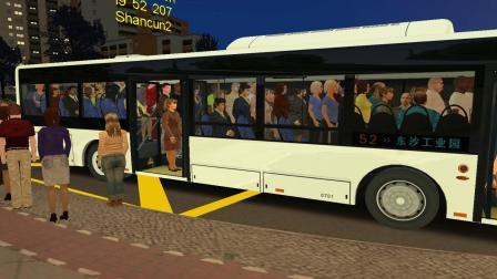 【MT.】巴士模拟2#10 广佛市V1.4 52路(中)