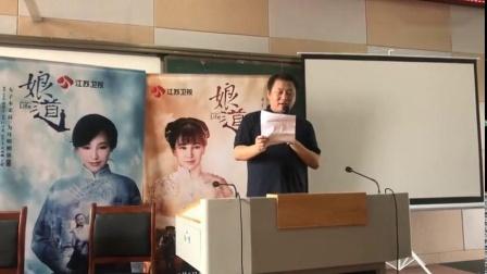 著名导演郭靖宇惊爆收视率行业黑幕