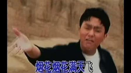 含笑 - 飞天.vob.x264.2ac3.xzk.by.千寻