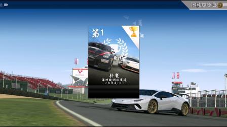 【真实赛车3】第52期,超跑对决系列赛