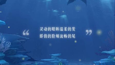 [奇迹暖暖]艰辛的夏沫海歌