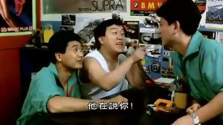 我在香港电影- 粤语- 精裝追女仔截取了一段小视频