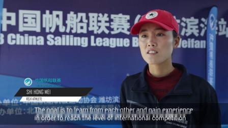2018中国帆船联赛潍坊站27日赛事集锦