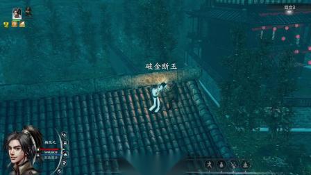 【玛露塔】河洛群侠传21