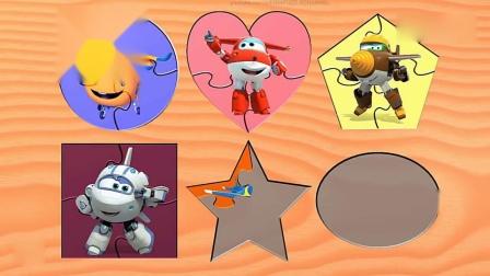 亲子早教动画 玩超级飞侠拼图游戏,学习形状和英语!