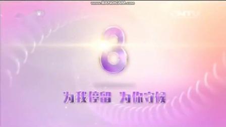 2016年(至今)央视电视剧频道ID