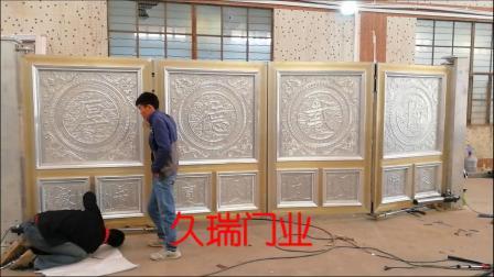 悬浮折叠门安装调试